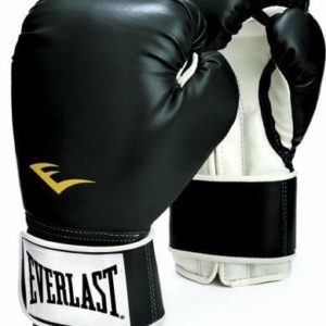 High Performance Boxing Gloves